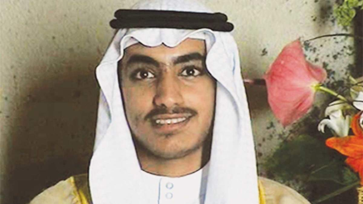 Хамза, син Усами бін Ладена