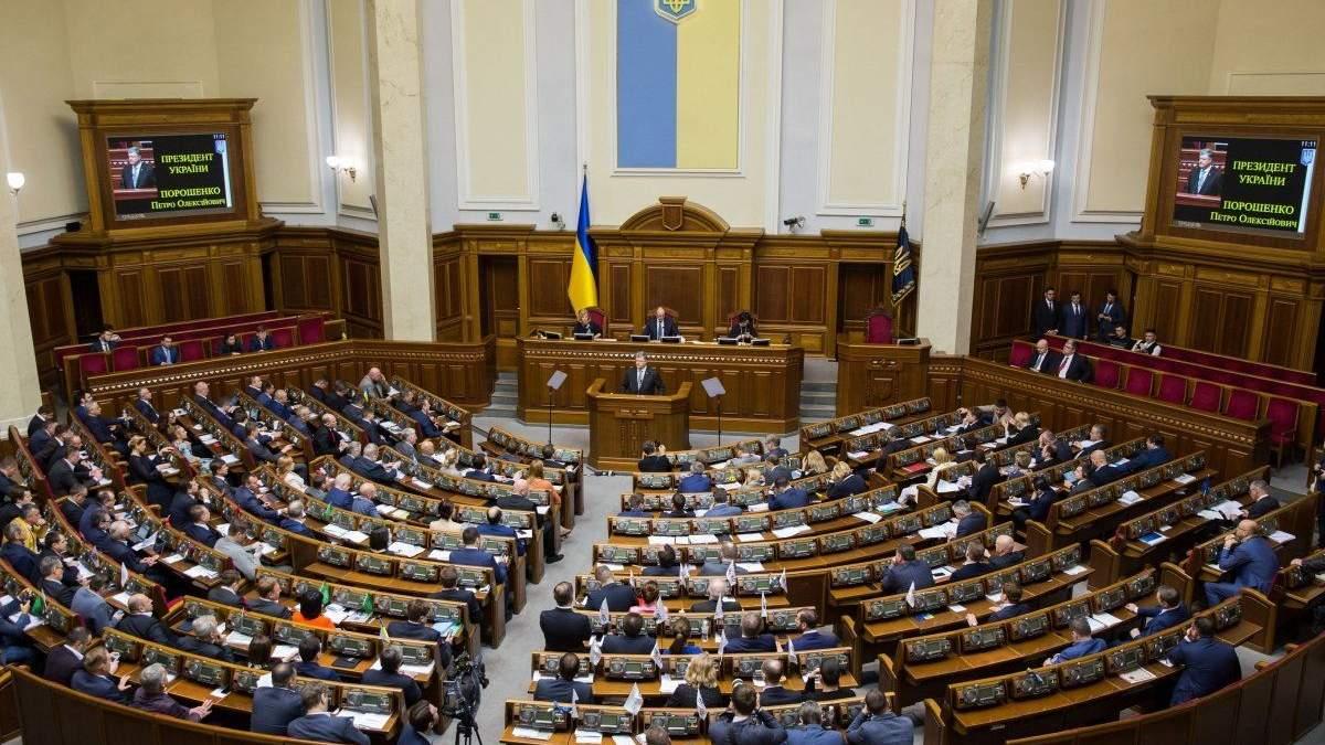 Турборежим Верховной Рады: за какие законы проголосовали депутаты