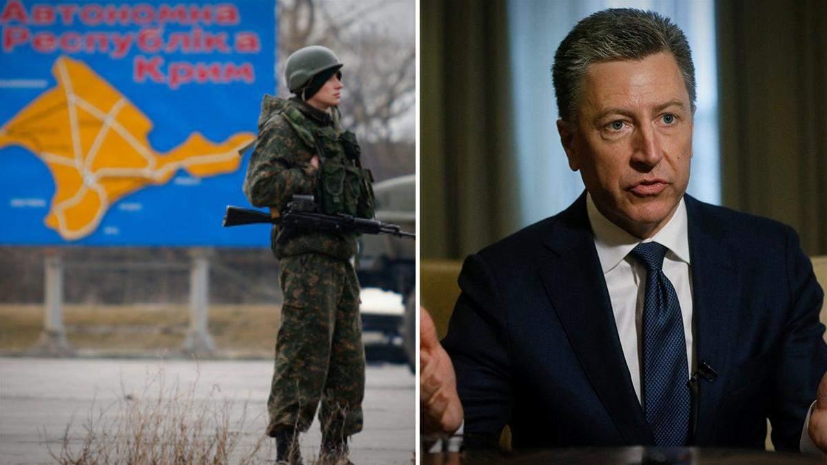 Санкции против России из-за аннексии Крыма не снимут до полной деоккупации полуострова – Волкер