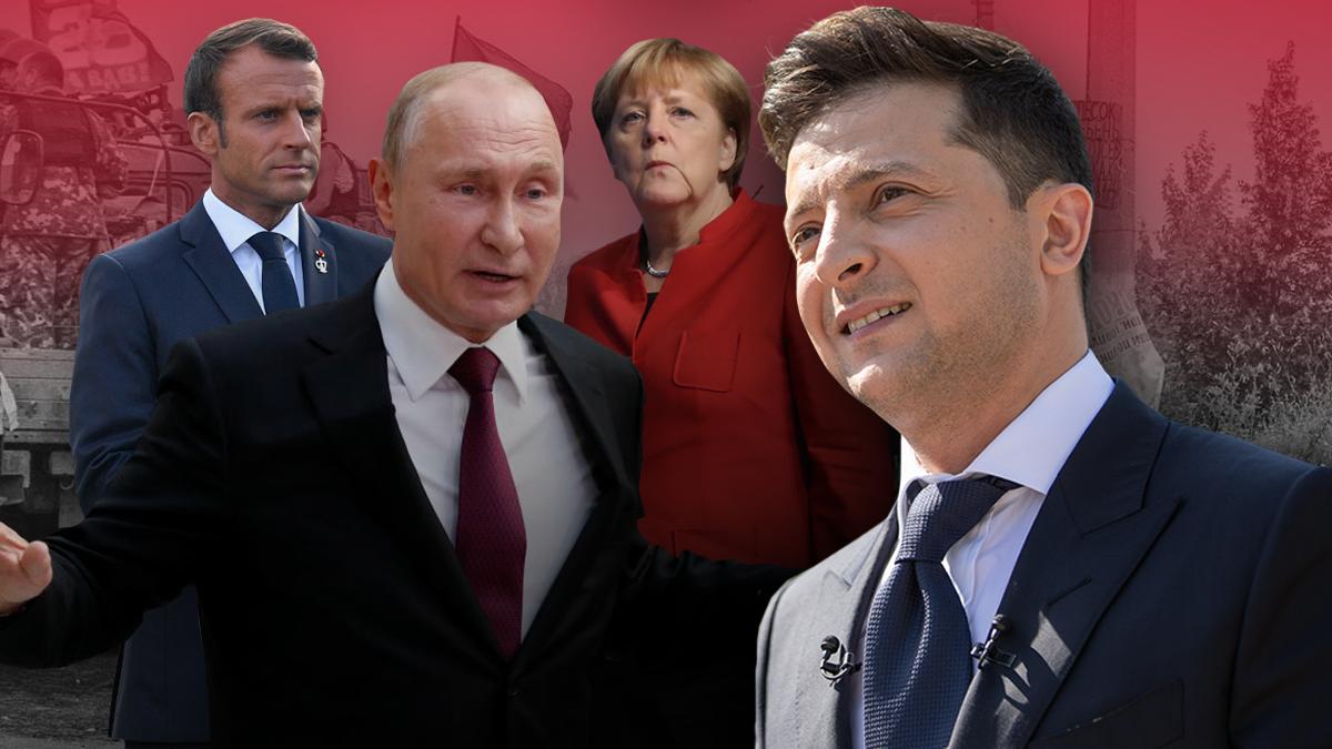 Россия требует от Украины серьезных уступок на Донбассе