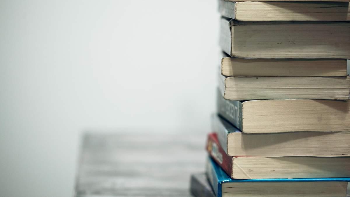 Етапи створення книги
