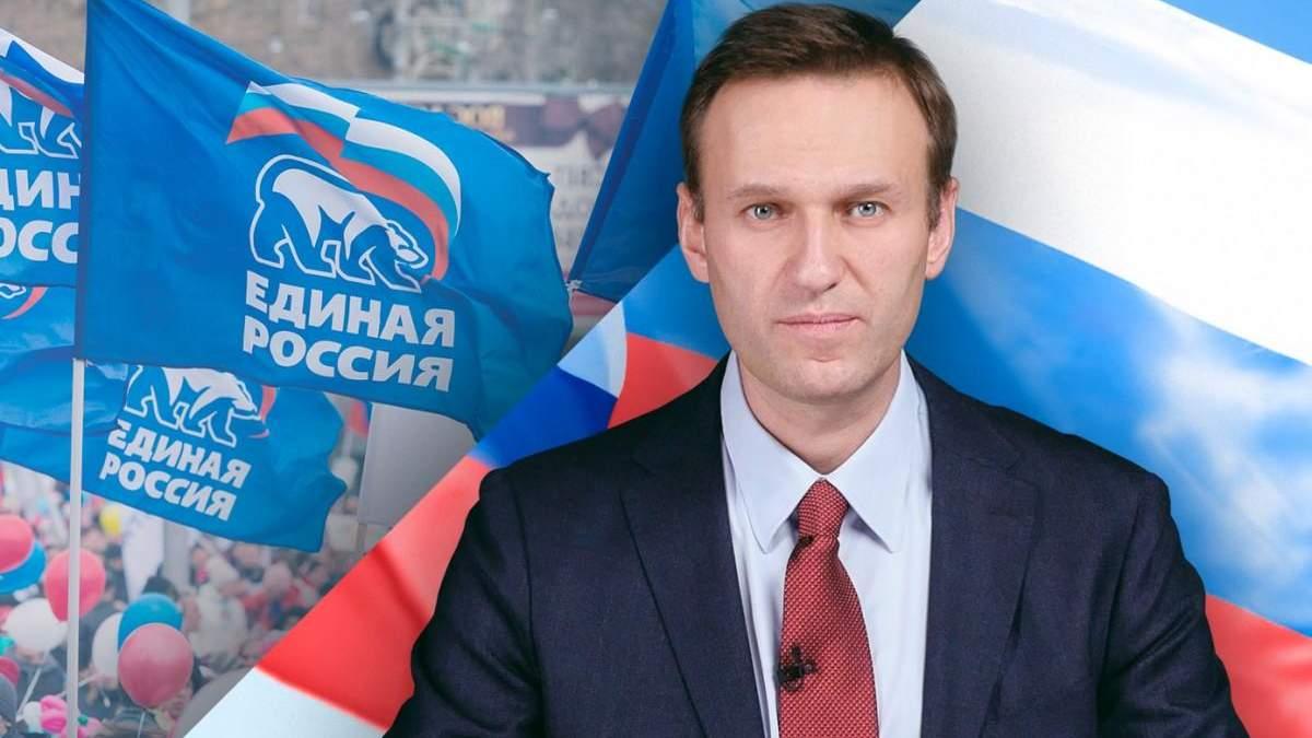 Как Путин проиграл Навальному - 17 вересня 2019 - 24 Канал