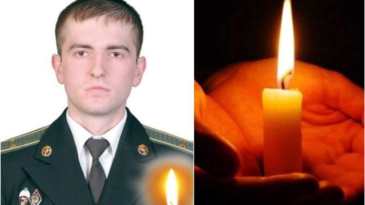 На Донбасі загинув військовий Михайло Цимбалістий