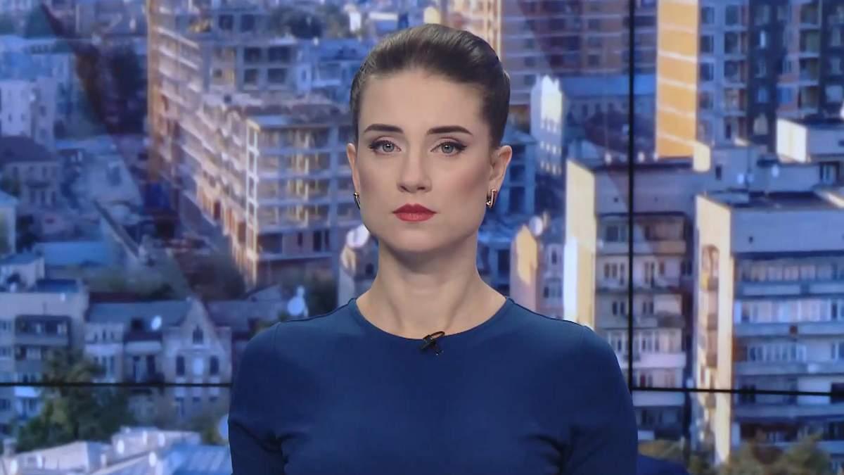 Выпуск новостей за 9:00: Потери на фронте. Дата выборов мэра Киева
