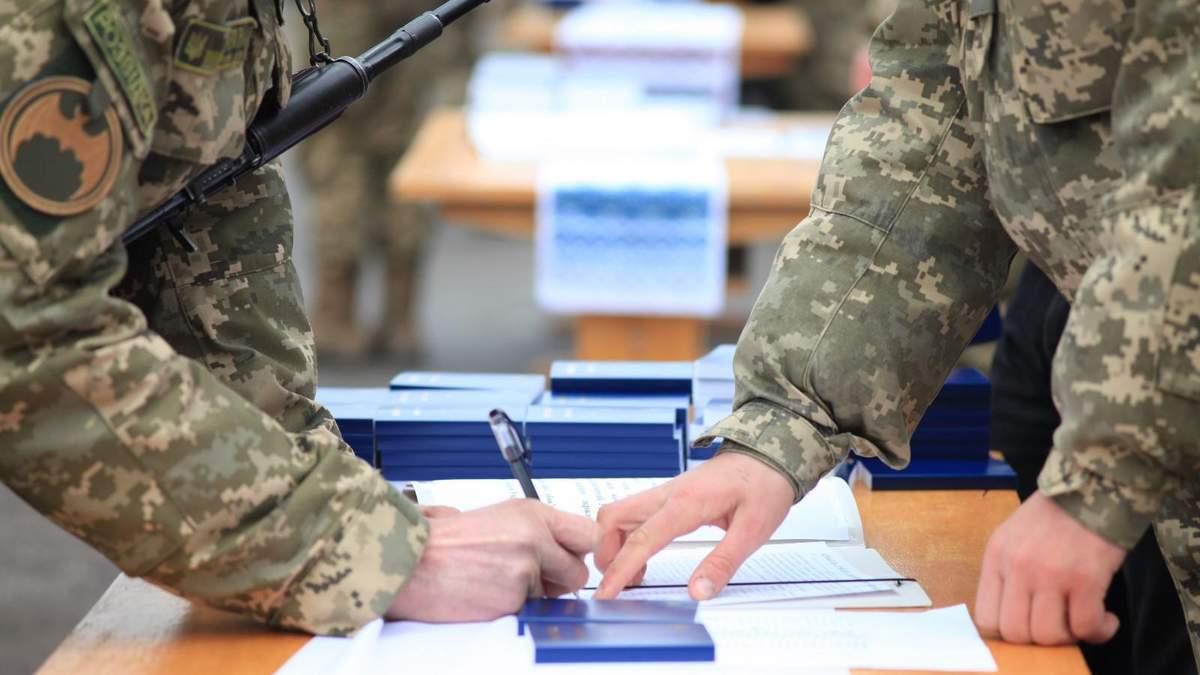 Військовим-контрактникам у Львові платитимуть по 25 тисяч гривень: обов'язкові умови