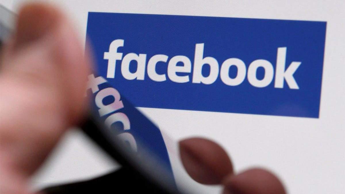 Facebook видалив понад сотню українських акаунтів за поширення фейків