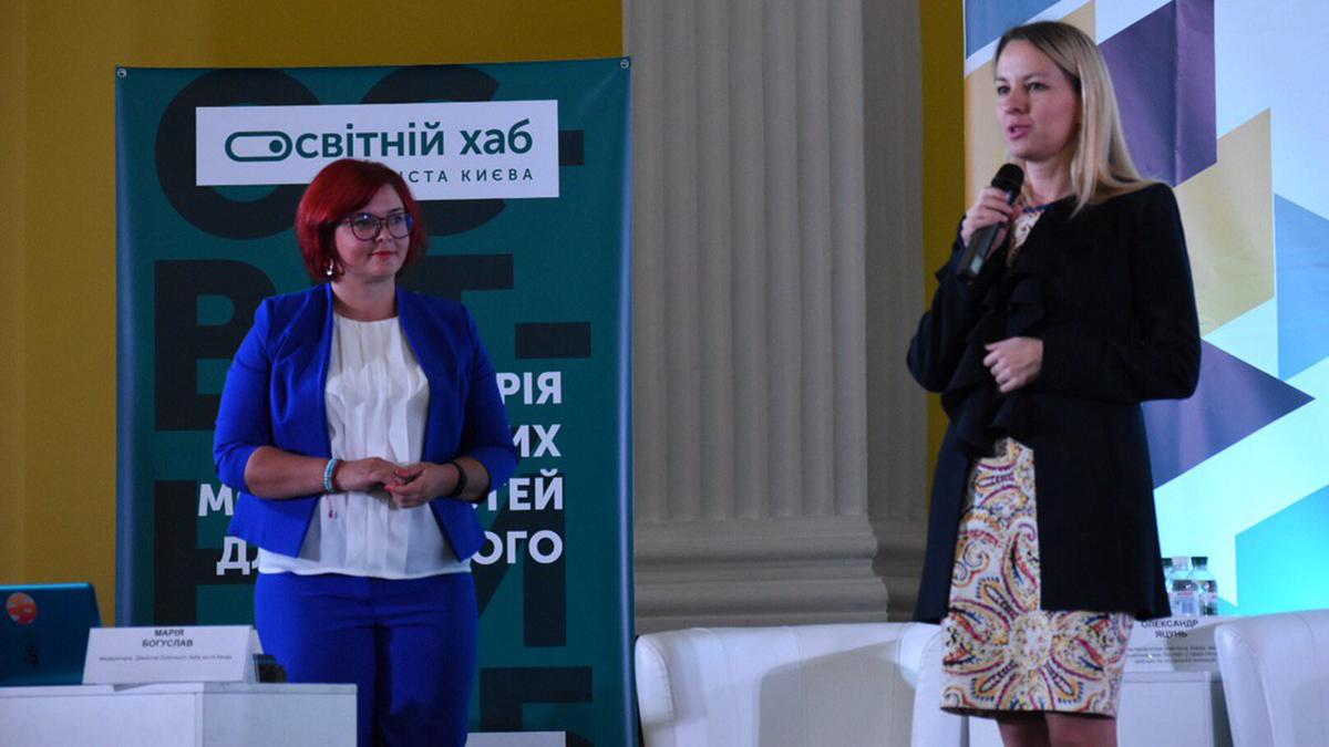 Як врятувати країну від масової міграції: соціальний ліфт для реалізації простих українців