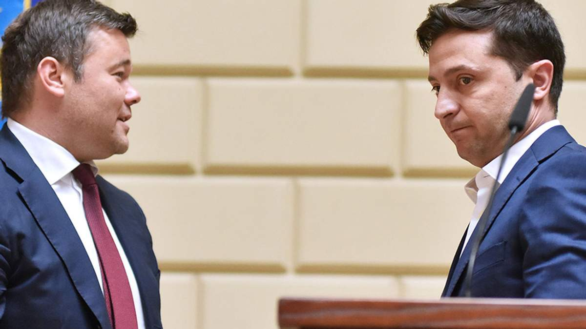 Зеленський оголосив догани заступникам Богдана
