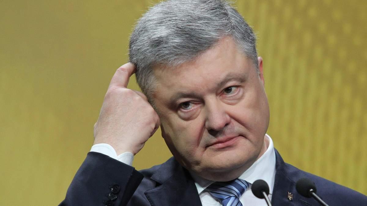 Суд арештував один із колись головних активів Порошенка