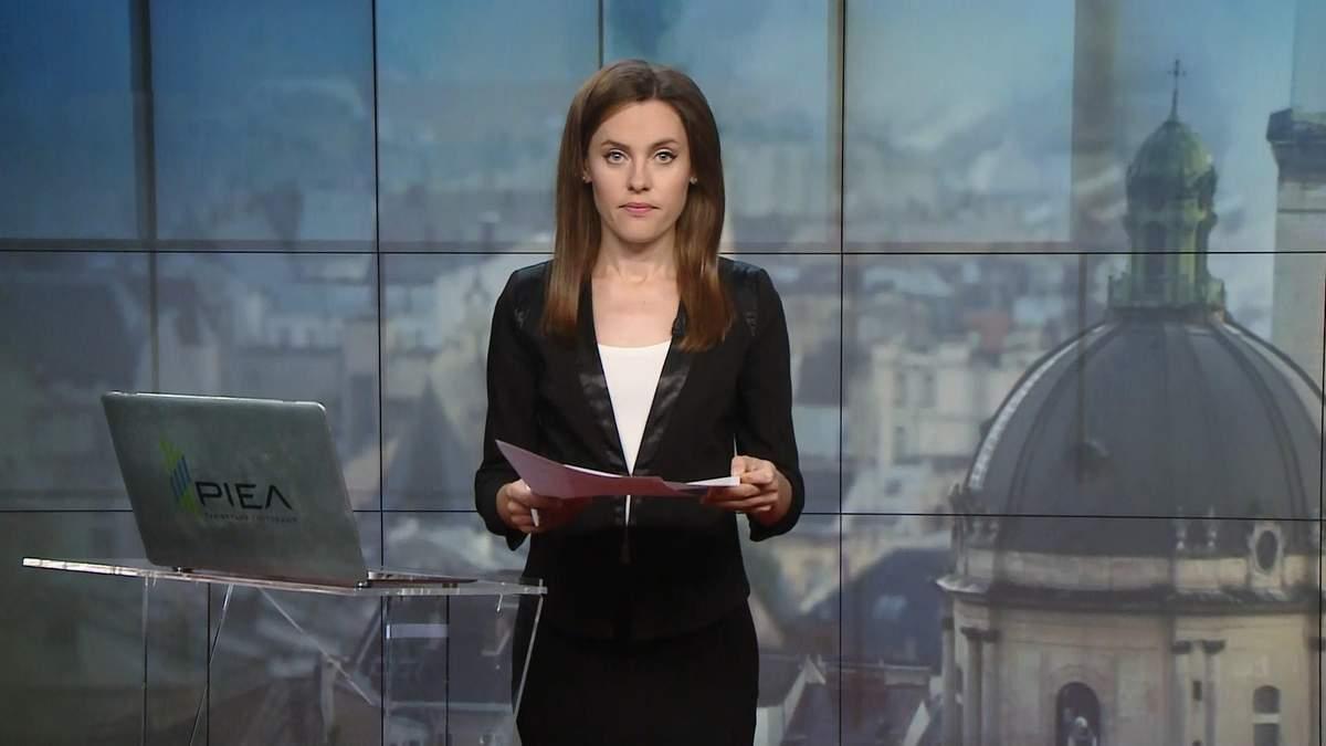Выпуск новостей за 16:00: Зеленский о поджоге дома Гонтаревой. Пресс-конференция Карпюка