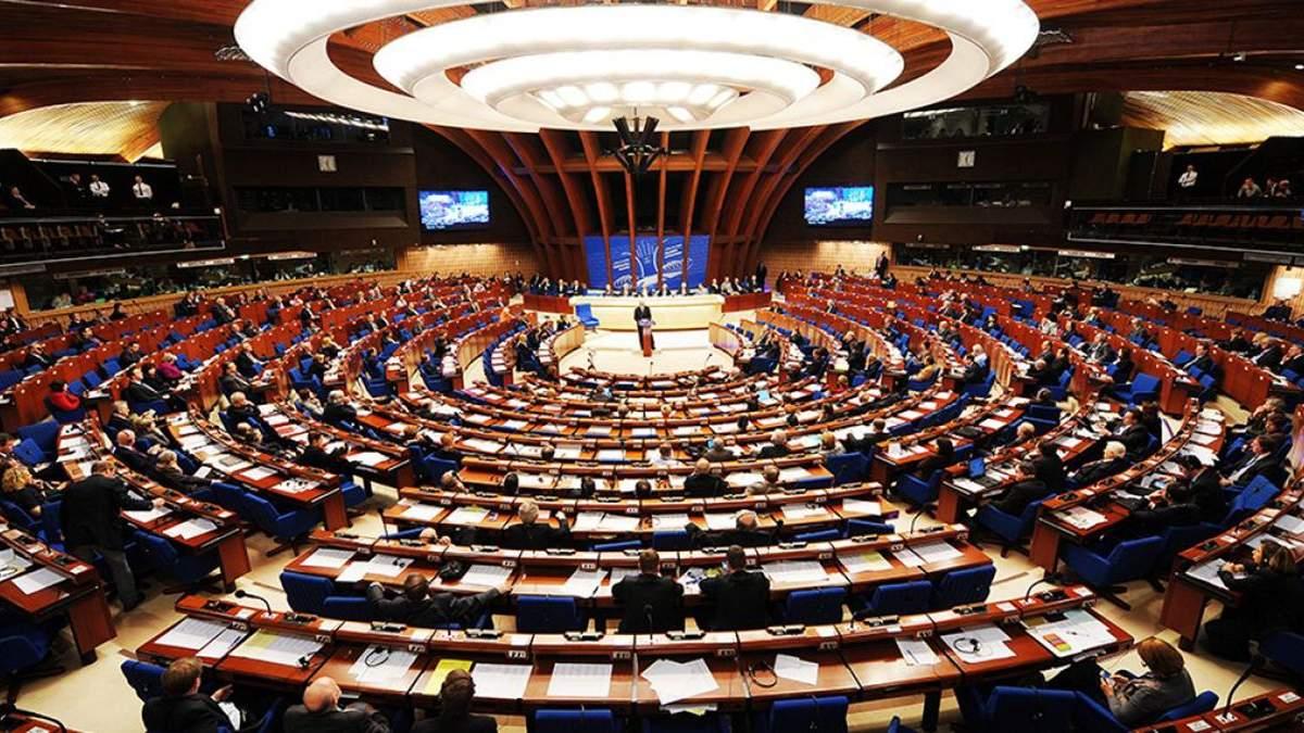 Відомий склад нової делегації України в ПАРЄ
