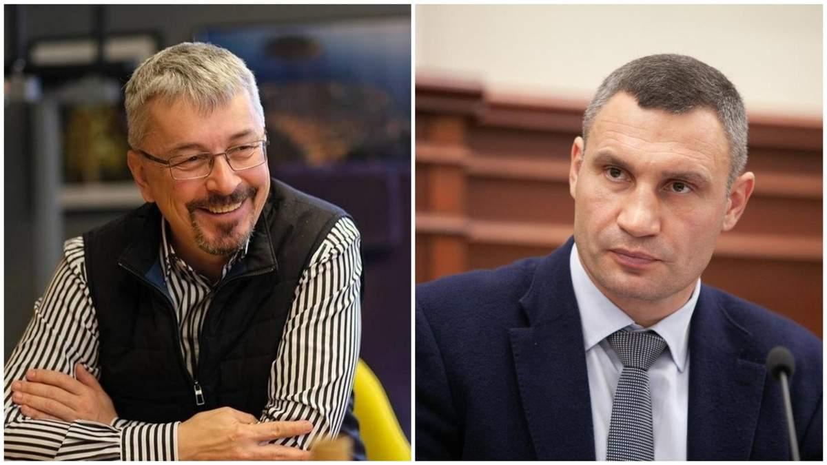 Аудит работы Кличко в Киеве и КГГА: Ткаченко назвал конкретные сроки
