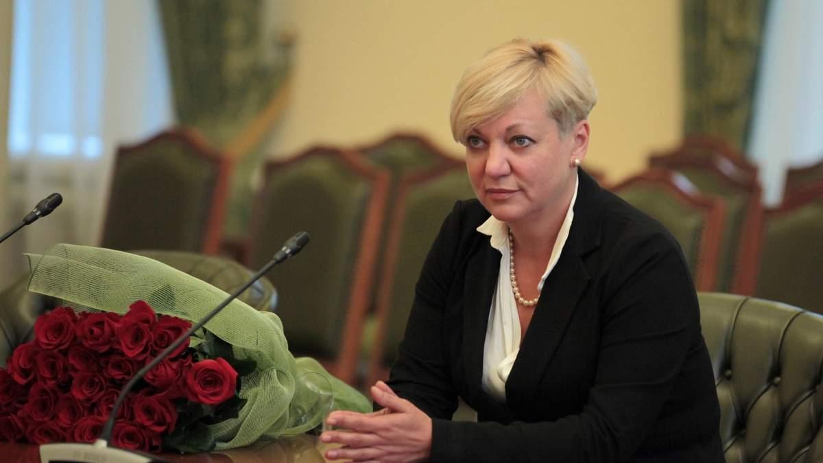Чи повернеться Гонтарева в Україну: думка політолога