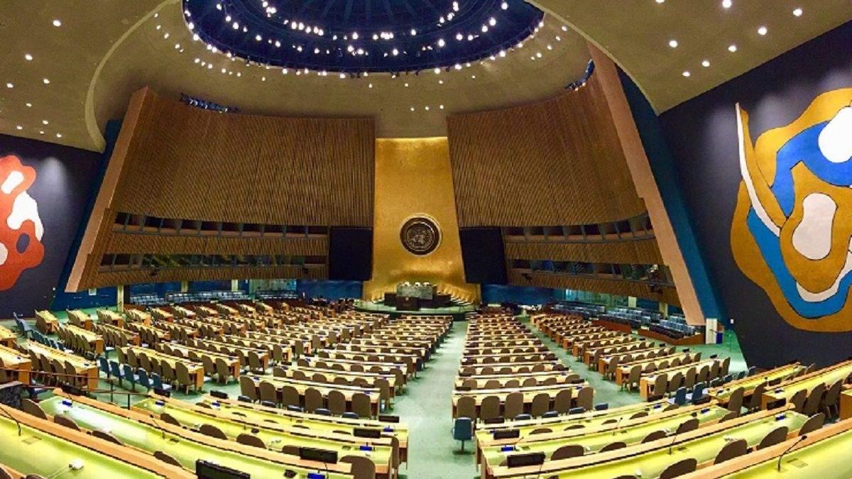 У Нью-Йорку відкрилася 74-та сесія Генасамблеї ООН