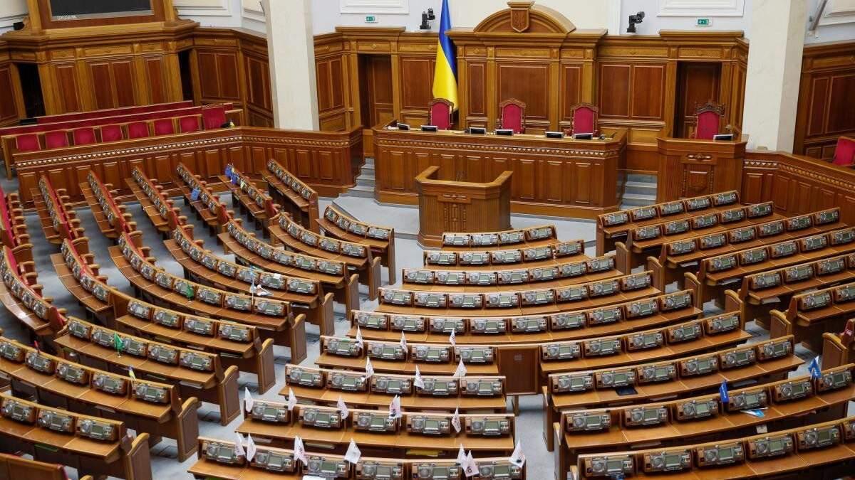 Рада провалила голосування за скасування імпічменту