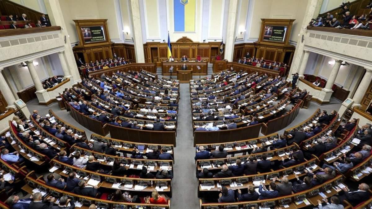 Рада приняла закон об уменьшении давления на бизнес