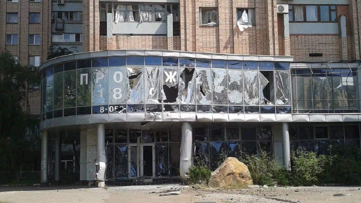 Житейские реалии оккупированного Луганска: печальные фото