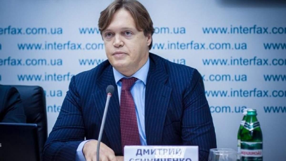 Дмитро Сенниченко очолив Фонд держмайна