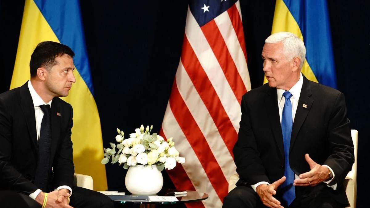 Зеленський обговорив з Пенсом свою майбутню зустріч з Трампом