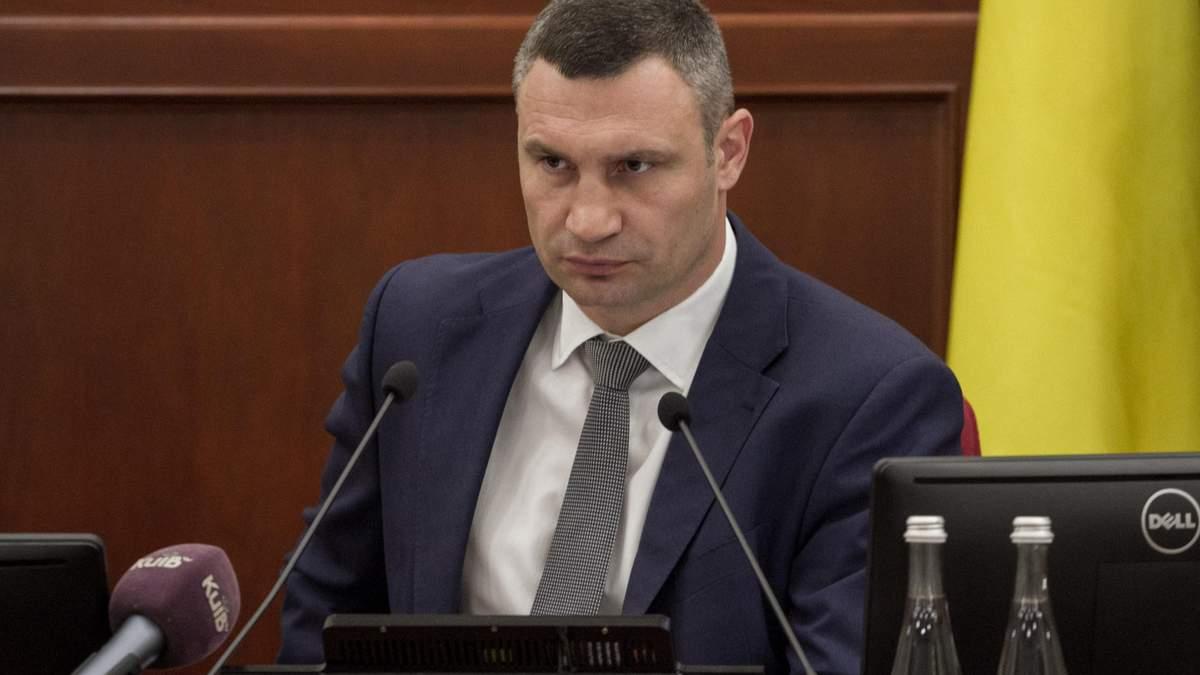 Кличко звернувся до парламенту з проханням розпустити Київраду