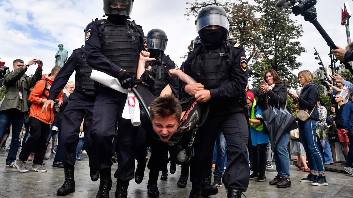 Справжня мета незаконних затримань в Москві