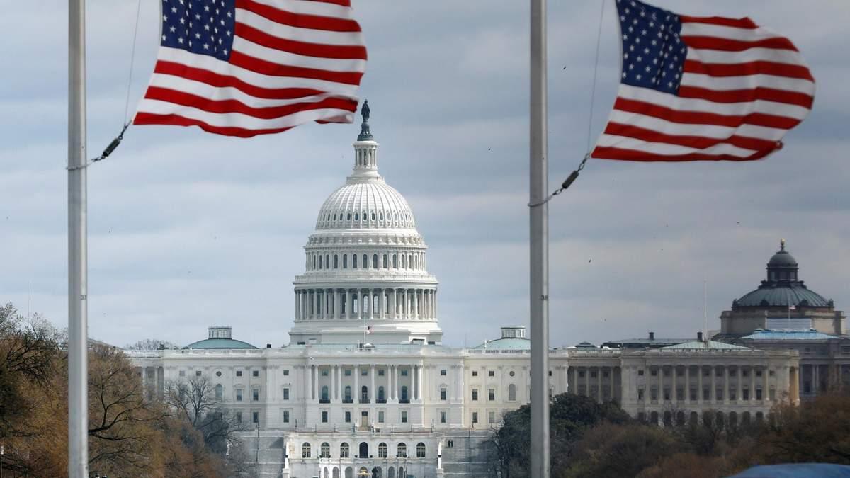 Конгрес США схвалив військову допомогу Україні: сума