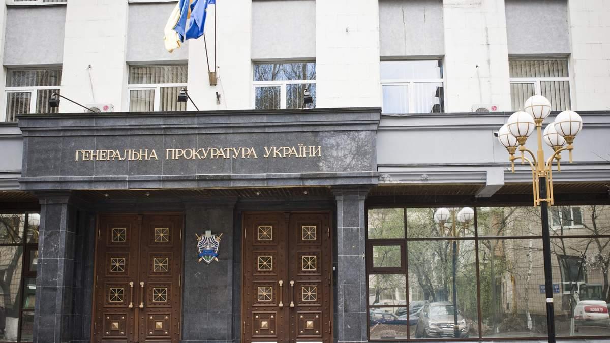 У ГПУ створять новий департамент фінансових розслідувань