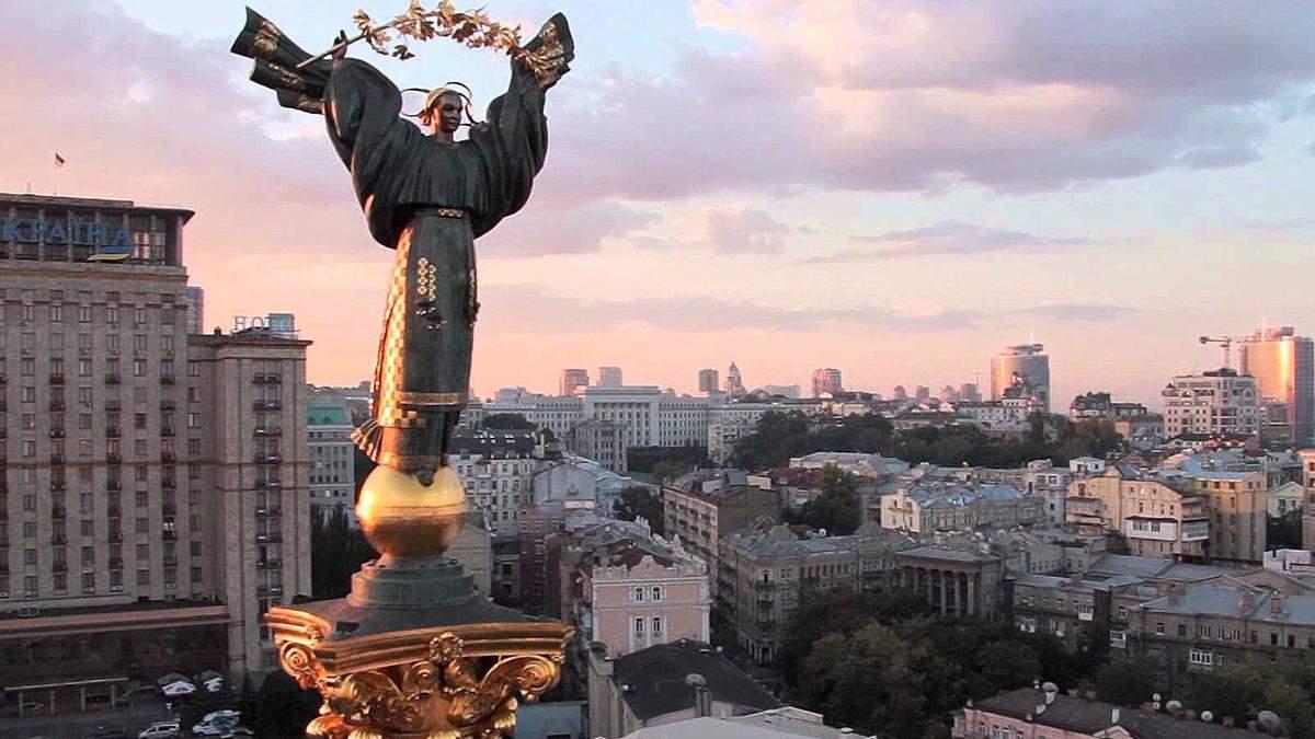 Куда пойти на выходных в Киеве: афиша на 20 – 22 сентября