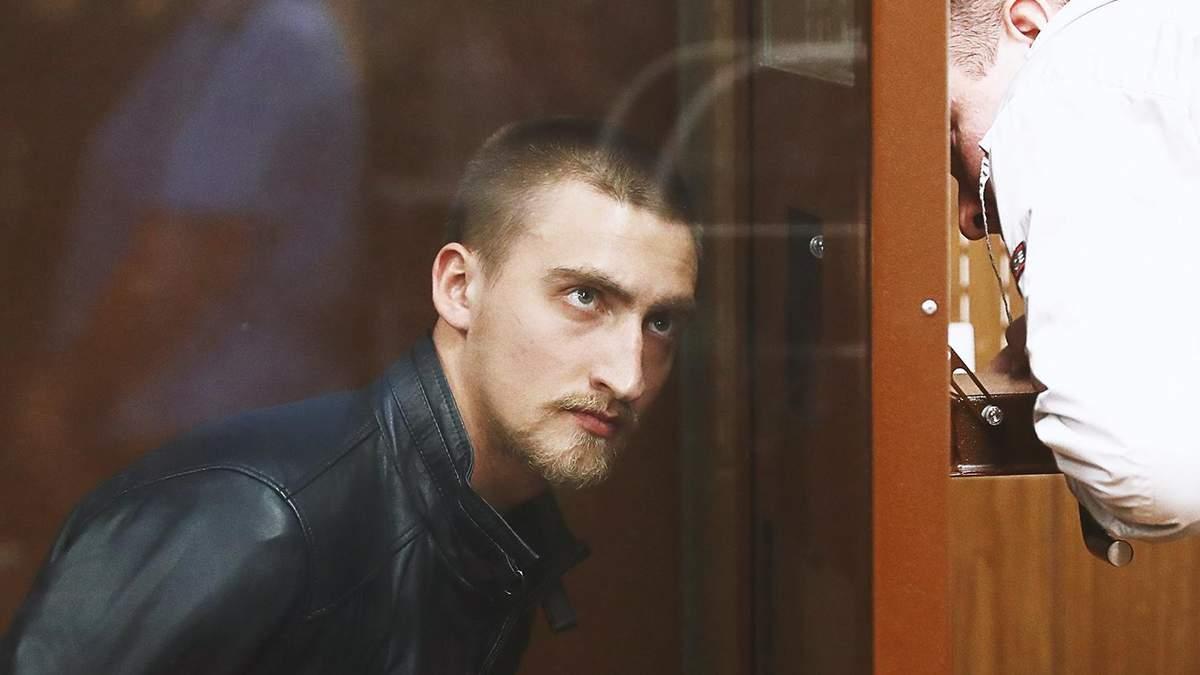 У Росії випустили актора, якого засудили на 3,5 роки після абсурдного затримання на мітингу