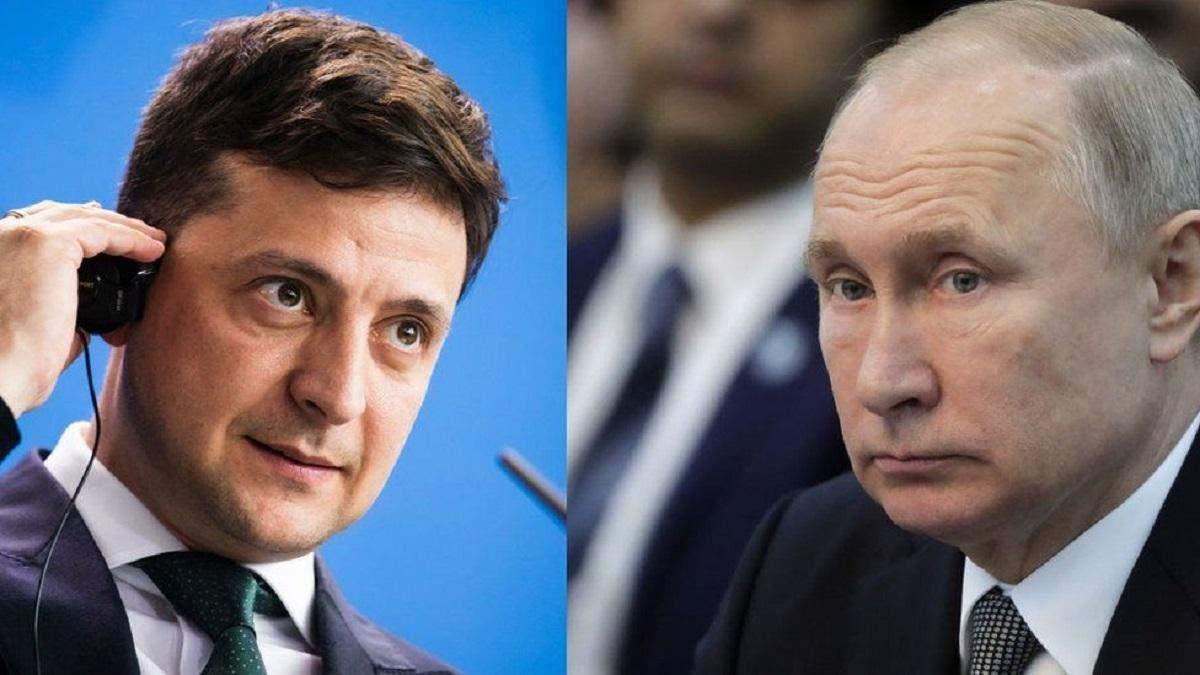 Путін намагається шантажувати Зеленського, але марно