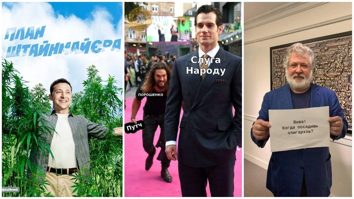 Самые смешные мемы недели в Украине