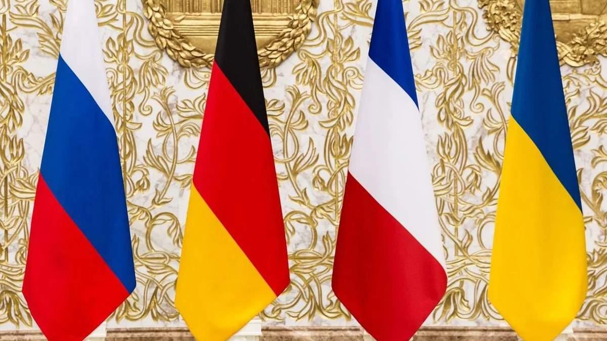 Український саміт у Парижі затримується, – Deutsche Welle