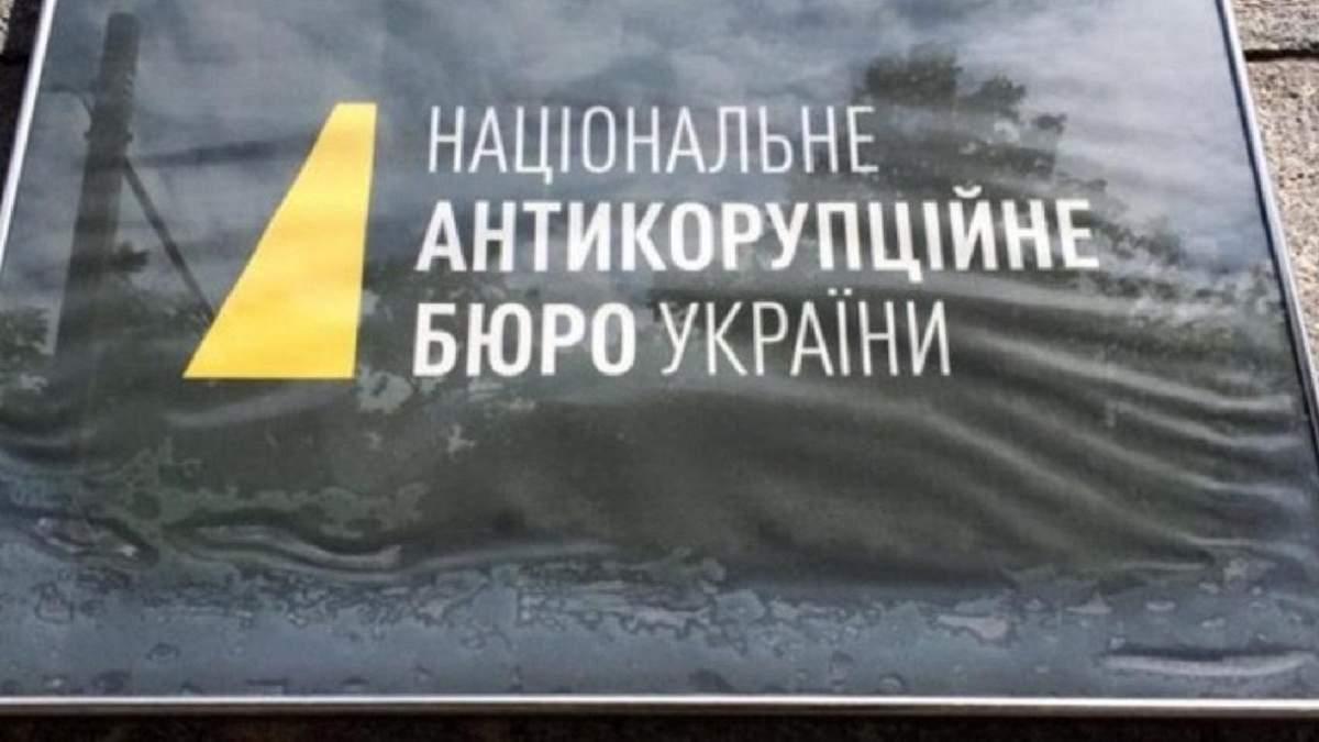 В НАБУ ответили на видеообращение Зеленского
