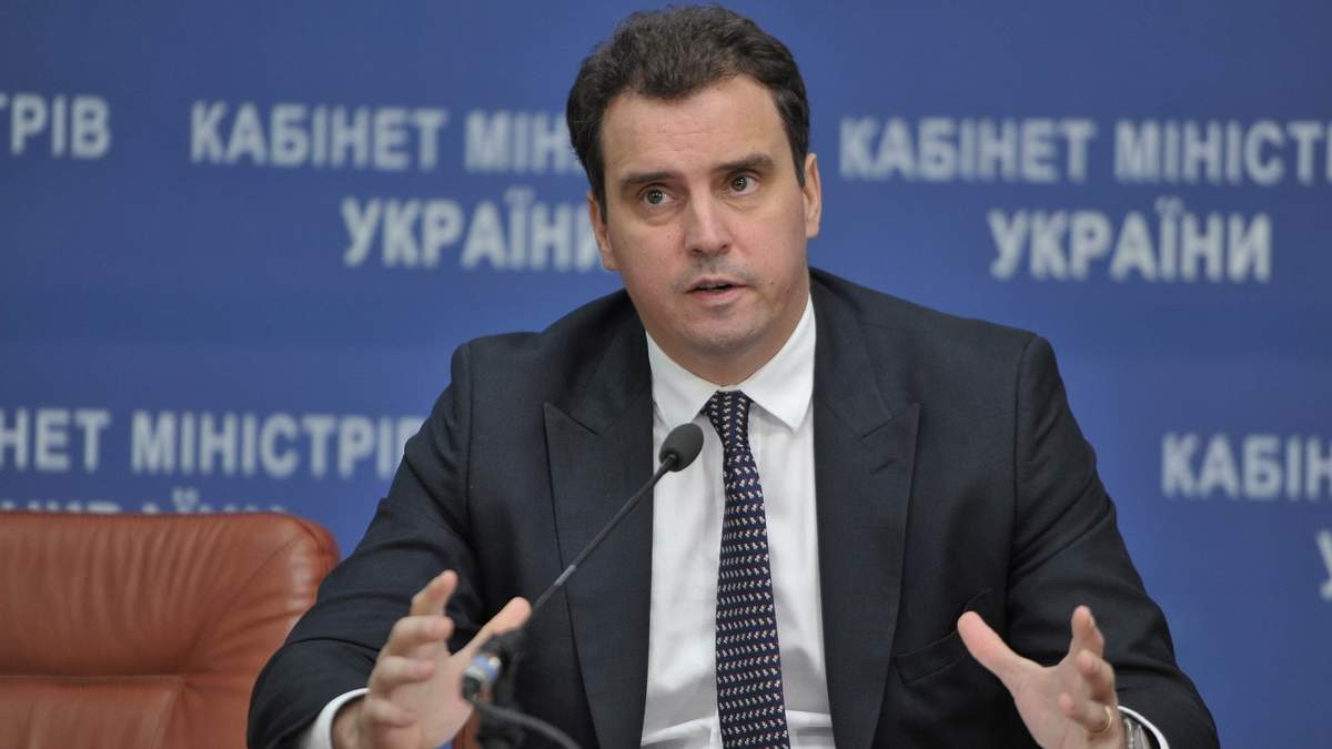 "Айварас Абромавичюс – гендиректор ""Укроборонпрома"" с 30 августа 2019 года"