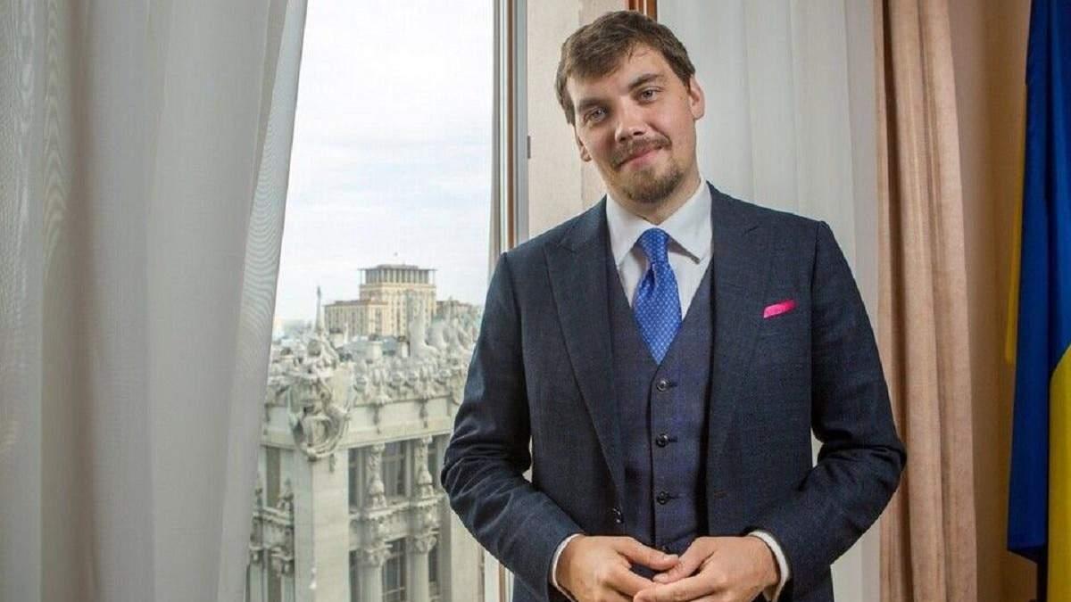 Олексій Гончарук зустрівся з японською делегацією