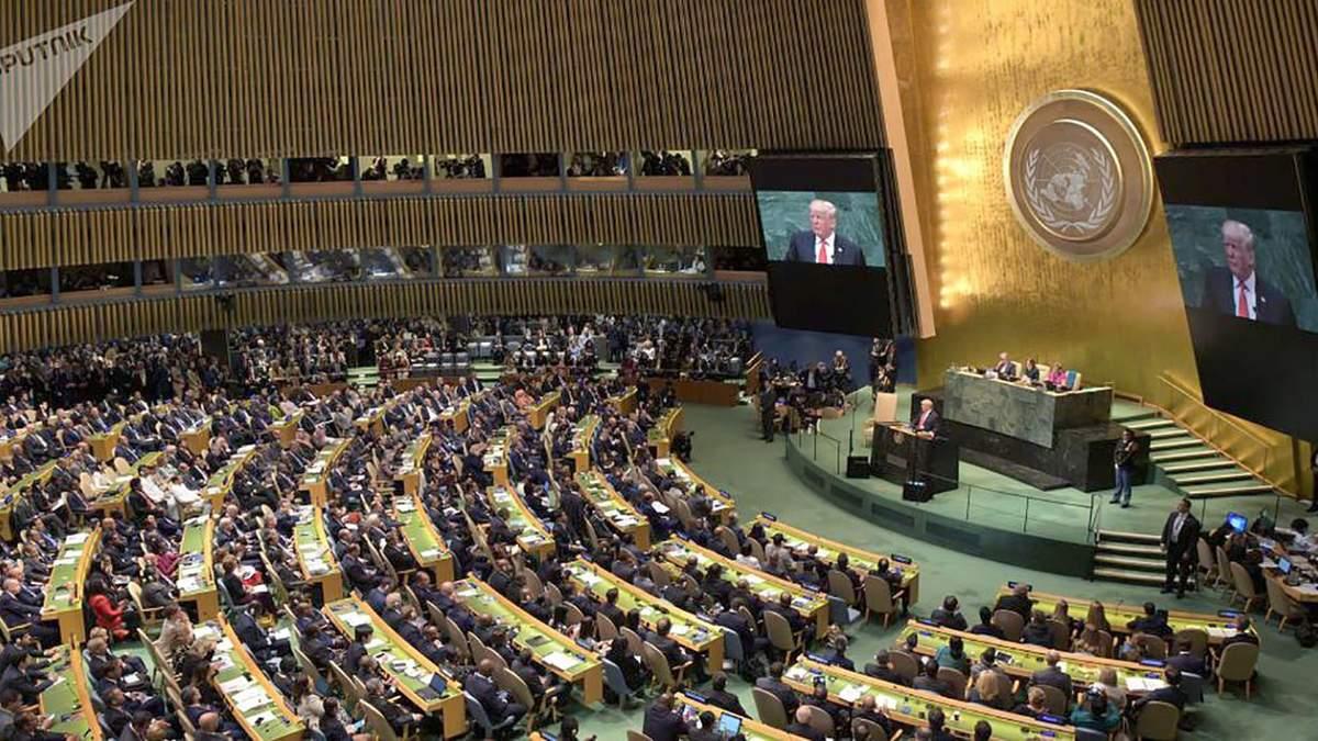 США не пустили членов делегации из России на Генассамблею ООН