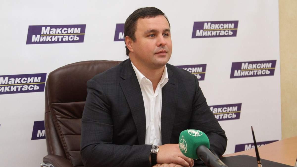 Экс-депутату Микитасю сообщили о подозрении: что ему грозит