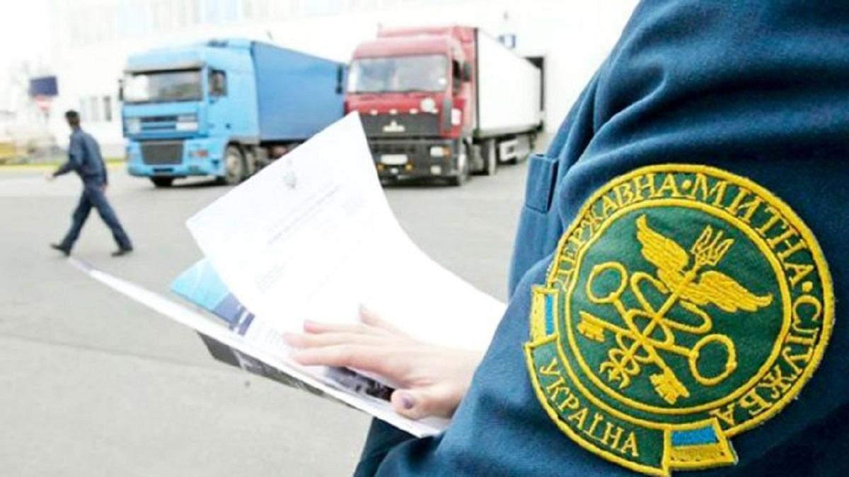 """ГБР открыло дело против таможенников из-за """"мешков денег"""" Виктории Князевой"""