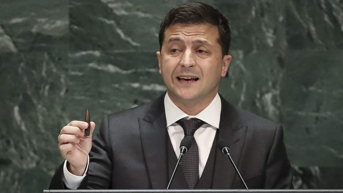 Речь Зеленского в ООН – текст выступления 25 сентября 2019