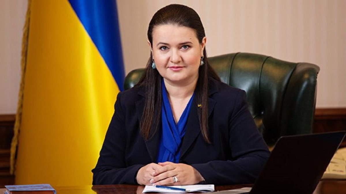 НАЗК запрошує для дачі пояснень міністерку Маркарову