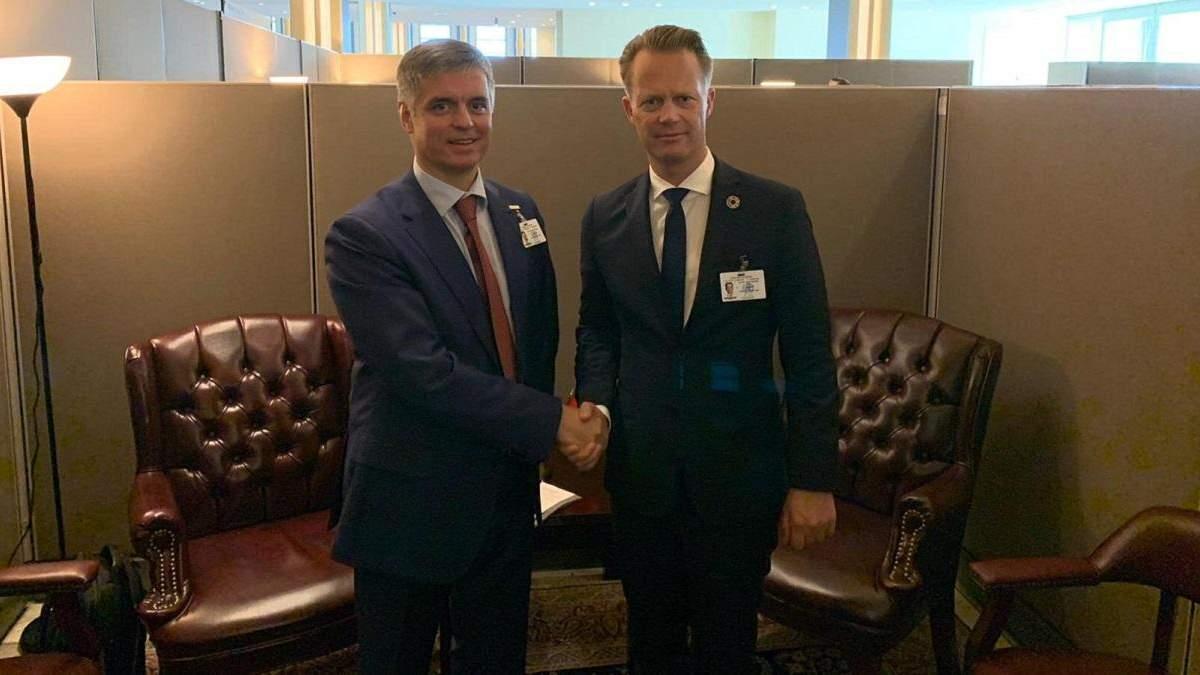 Пристайко встретился с главой МИД Дании Кофодом