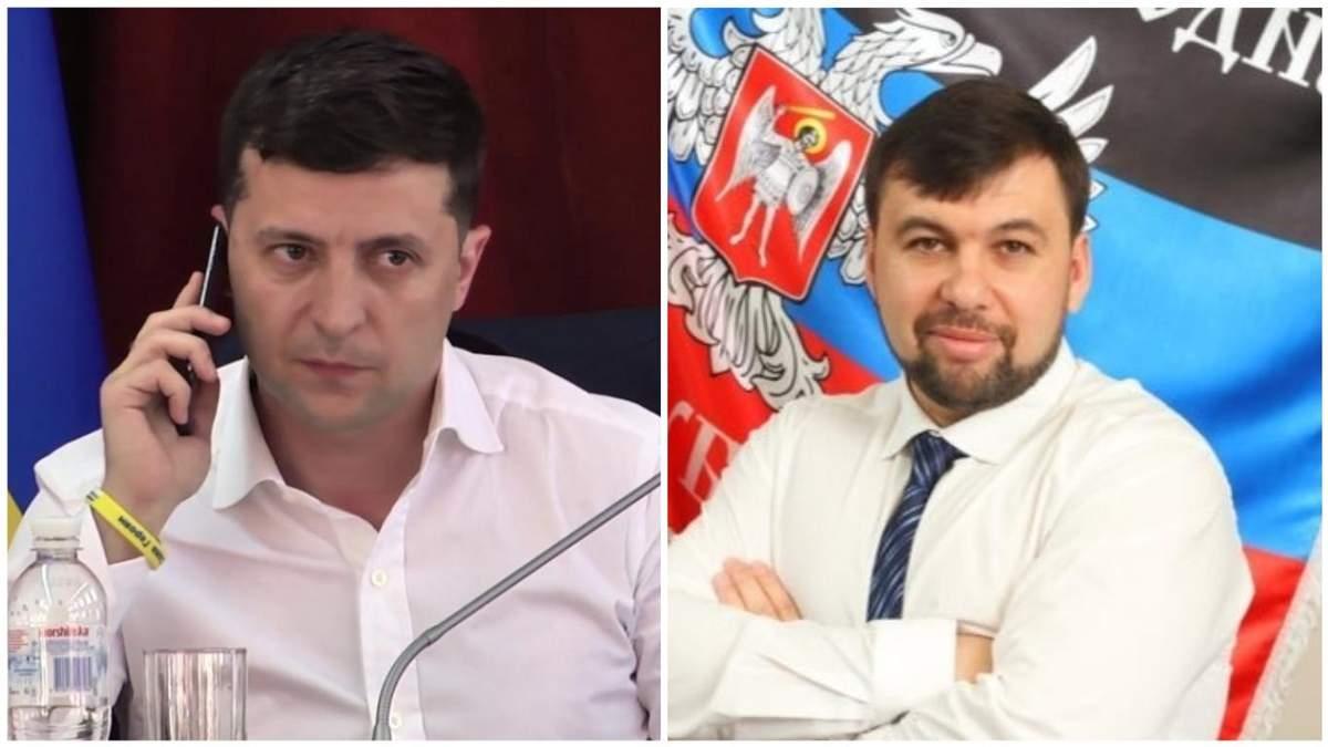 Новини України 29 вересня 2019 – новини України і світу