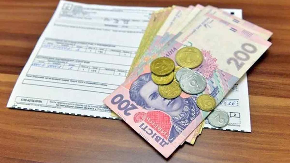 Систему субсидій в Україні не будуть змінювати