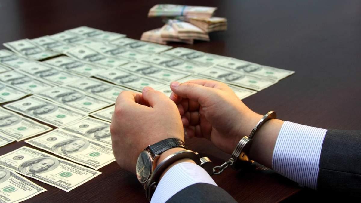 Закон про незаконне збагачення: що він передбачає та кому загрожує