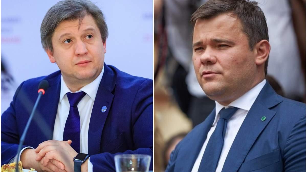 Данилюк хочет уйти из СНБО из-за конфликта с Богданом