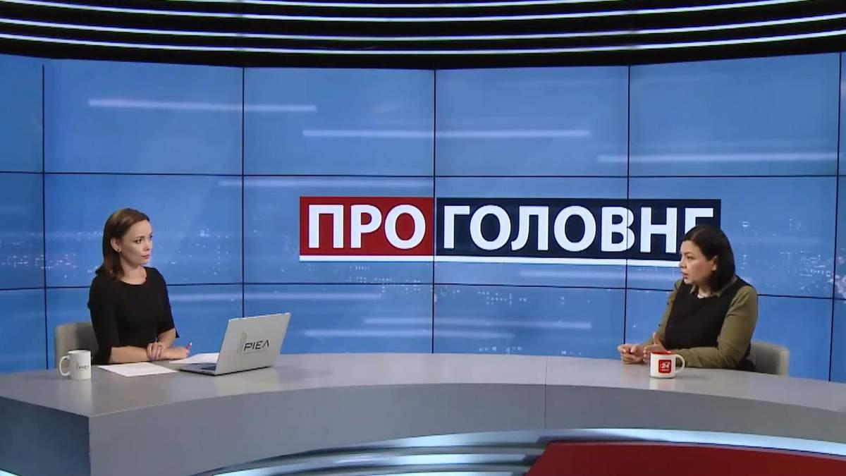 Интервью с Натальей Ищенко