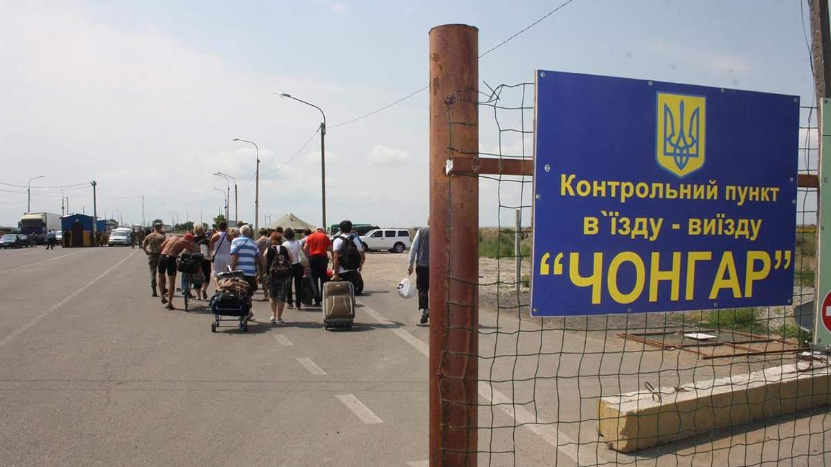 Через адмінмежу з окупованим Кримом запустять легальні перевезення пасажирів