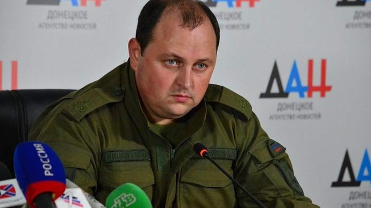 Трапезников – бывший главарь пророссийских боевиков