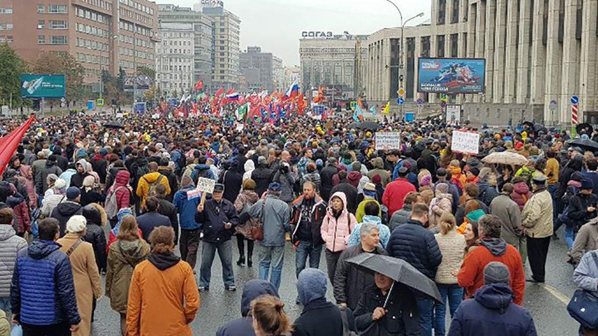 Митинг в Москве с требованием освободить всех политзаключенных