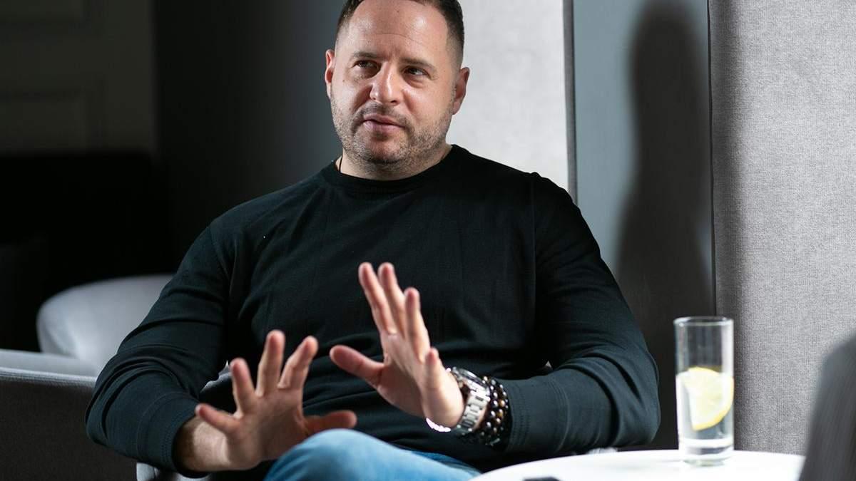 Андрій Єрмак
